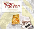 album-noon-at-ngayon
